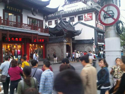 old-shangai